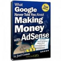 پکیج آموزش تخصصی درامد از تمام سایت های کمپانی گوگل (یوتیوب،گوگل ادورز،گوگل ادسنس،گوگل پلی)
